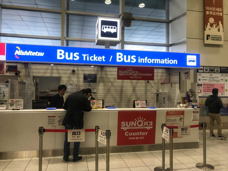 Activate SunQ Pass For Southern Kyushu Itinerary