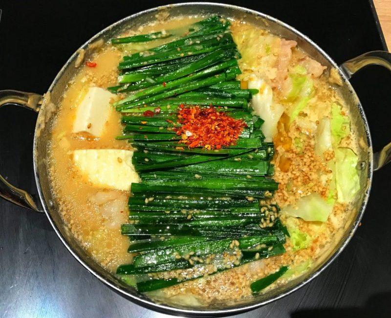Best Matsunabe in Fukuoka - Hakata Oyama