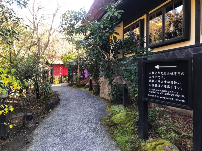 Daytime Access to Yamamizuki Bath