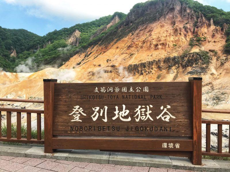 Jigokudani's observation platform