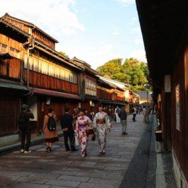 Kanazawa Itinerary