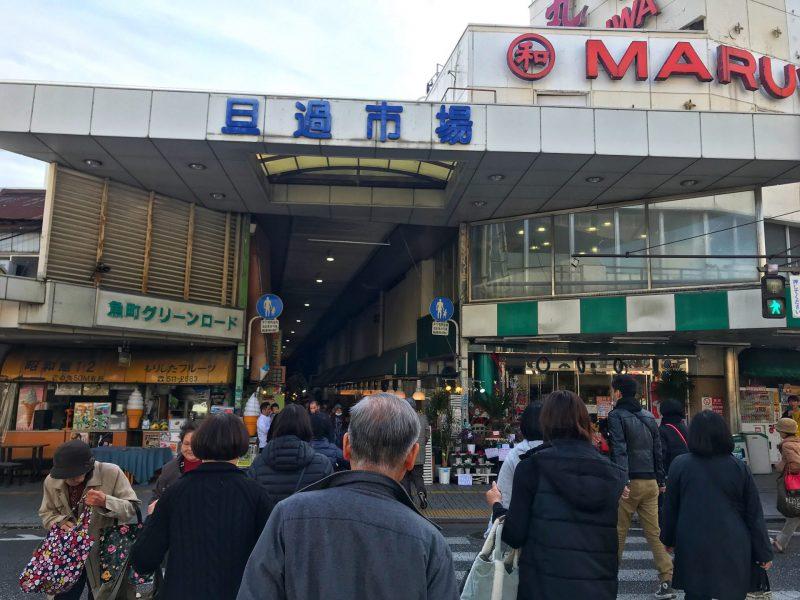 Kitakyushu itinerary - Tanga Market