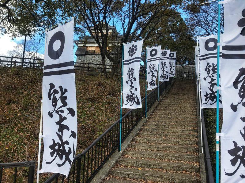 Kumamoto Castles Grand Unveiling After Earthquake