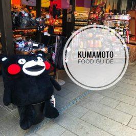 Kumamoto Food Guide