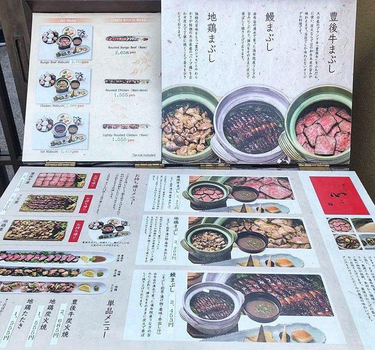 Menu of Yufu Mabushi Shin