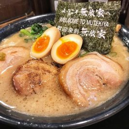 Mutekiya Best Tokyo Ramen