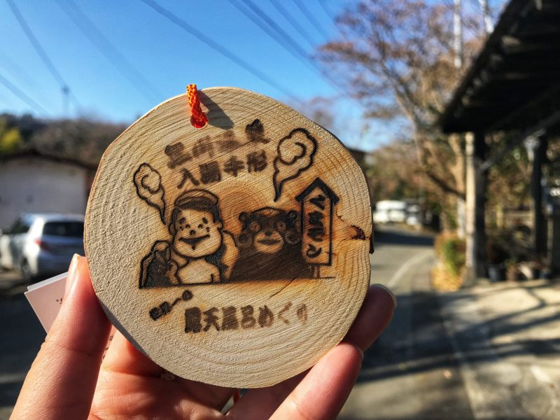 Nyuto Tegata onsen hopping pass