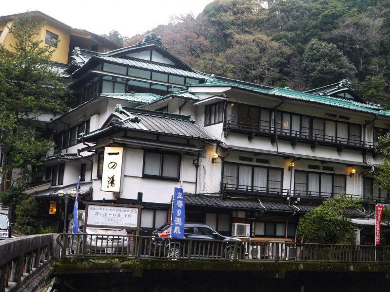 Ichinoyu Honkan Hakone