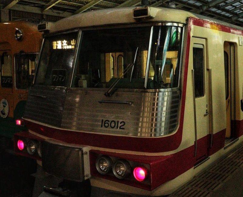 Ride the Chitetsu Line From Toyama to Tateyama Station