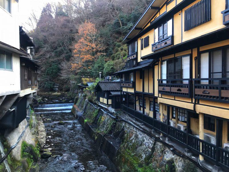 Scenic View in Kurokawa Onsen