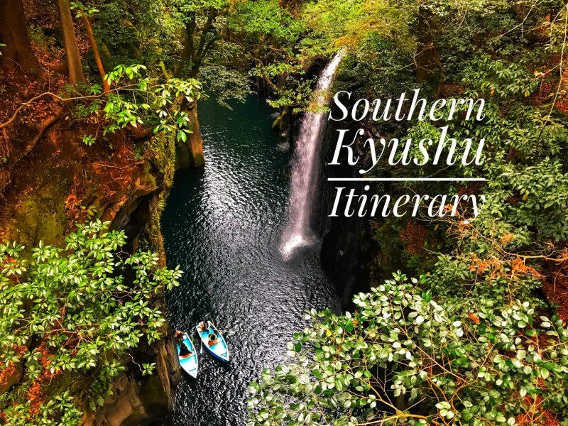 Southern Kyushu Itinerary