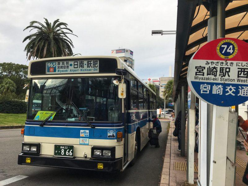 Southern Kyushu Itinerary - Visit Miyazaki by Bus