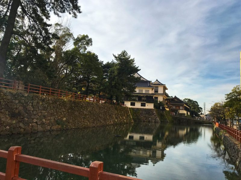 Spend Time in Kokura Castle