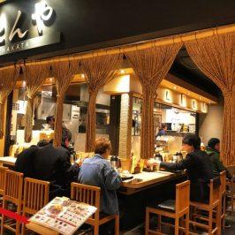 Tanya Hakata - Best Beef Tongue Meal For Breakfast in Fukuoka