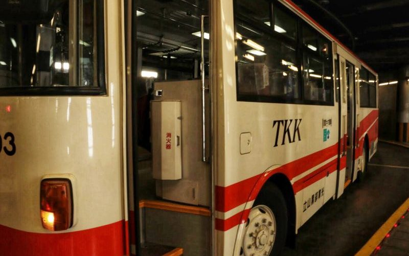 Trolleybus run between Muroko and Daikanbo