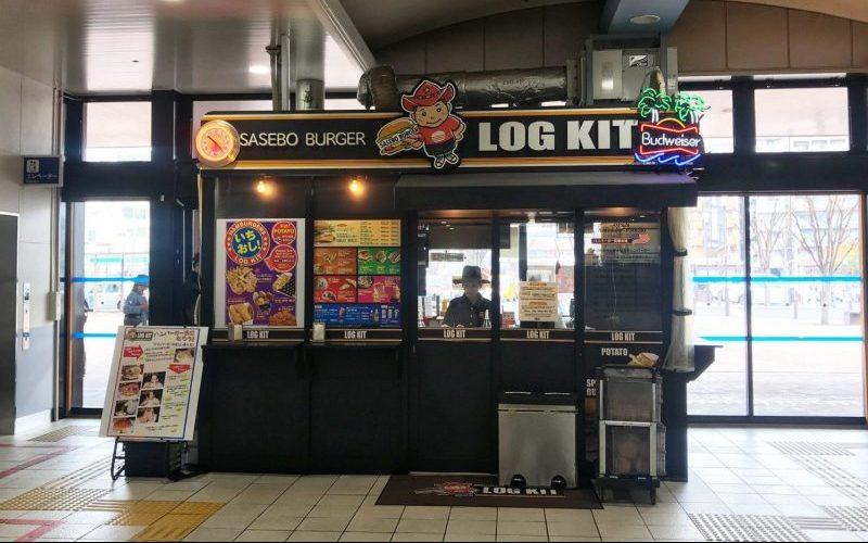 What To Eat in Sasebo - Sasebo Burger