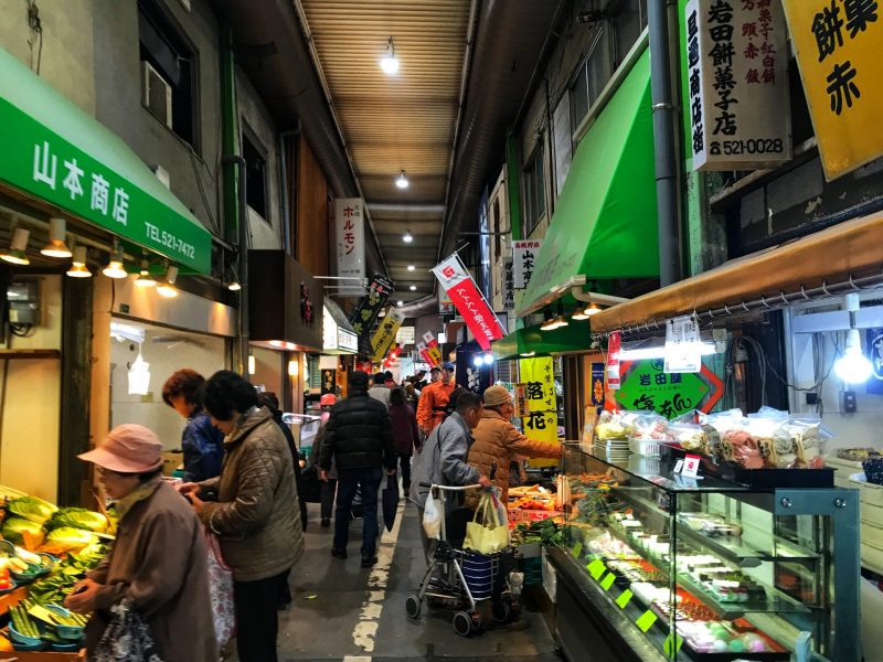 What To Eat in Tanga Ichiba Market